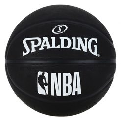 Spalding NBA Black Outdoor Basketball Str.7
