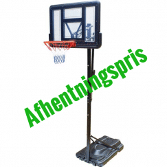 My hood basketball stander Pro+